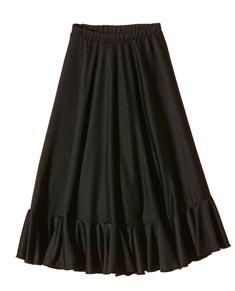 Adults Flamenco Long Skirt
